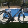 Here is the TT Bike